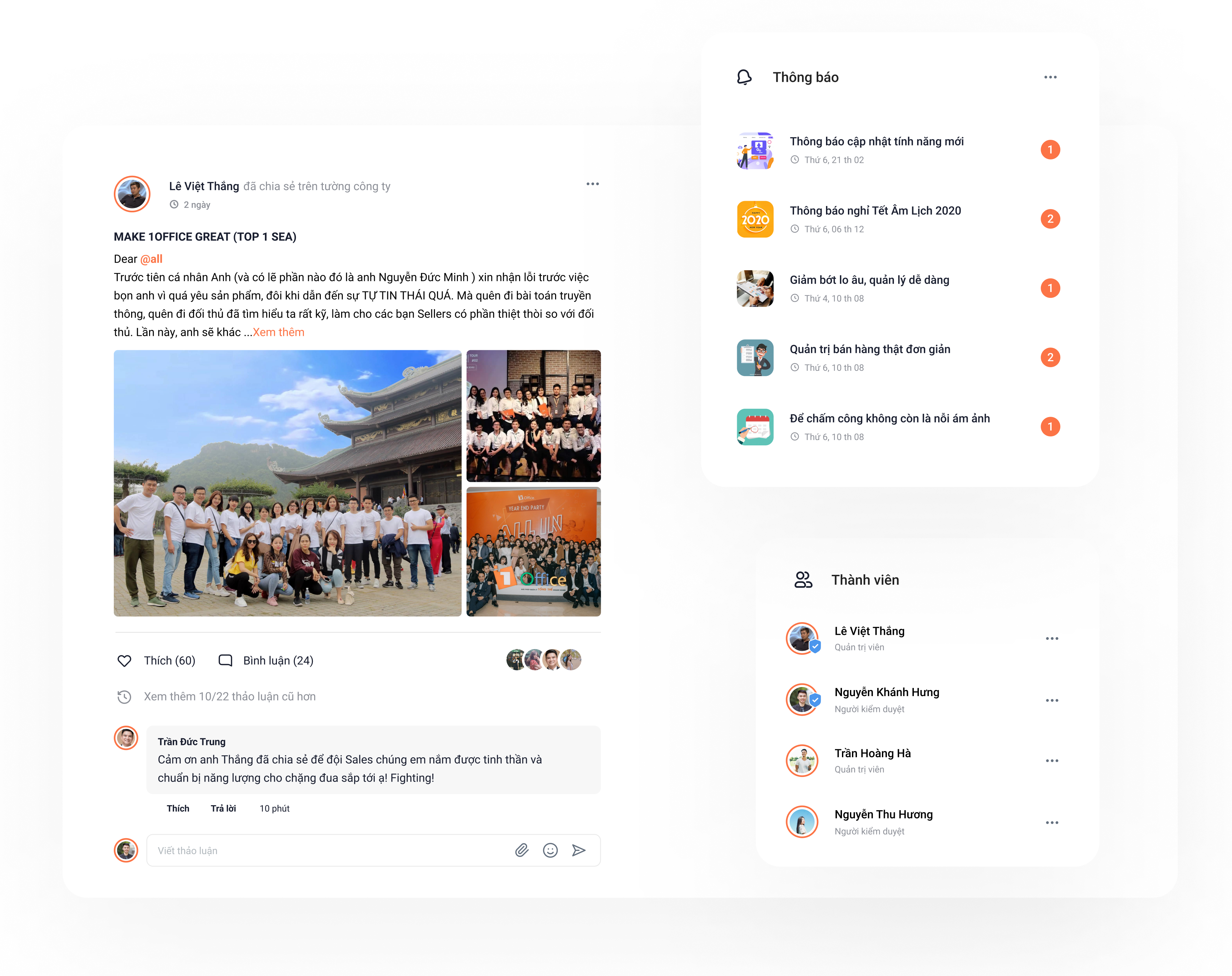 Mạng nội bộ doanh nghiệp cho phép người dùng có thể dễ dàng kết nối với đồng nghiệp