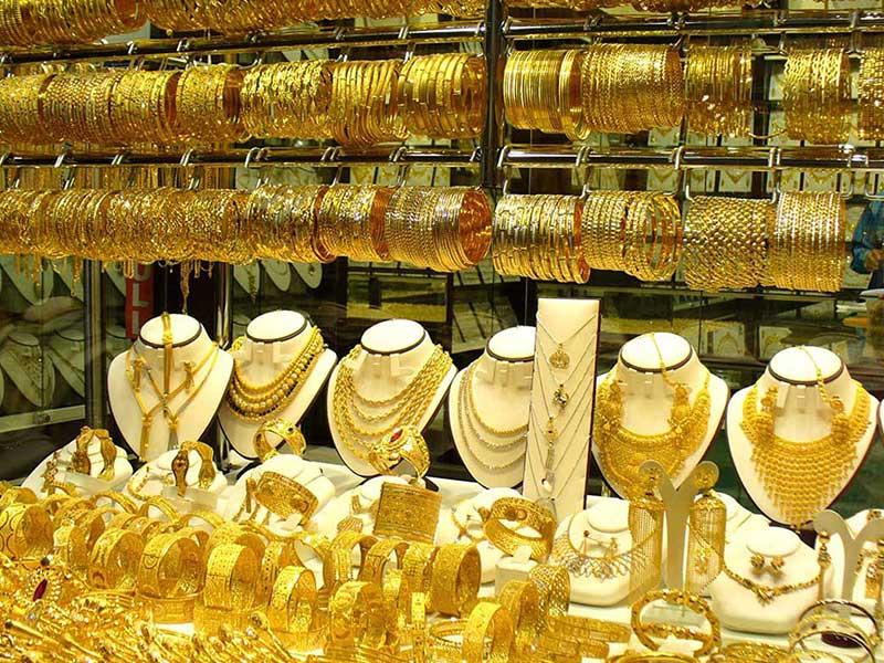 Phần mềm quản lý tiệm vàng